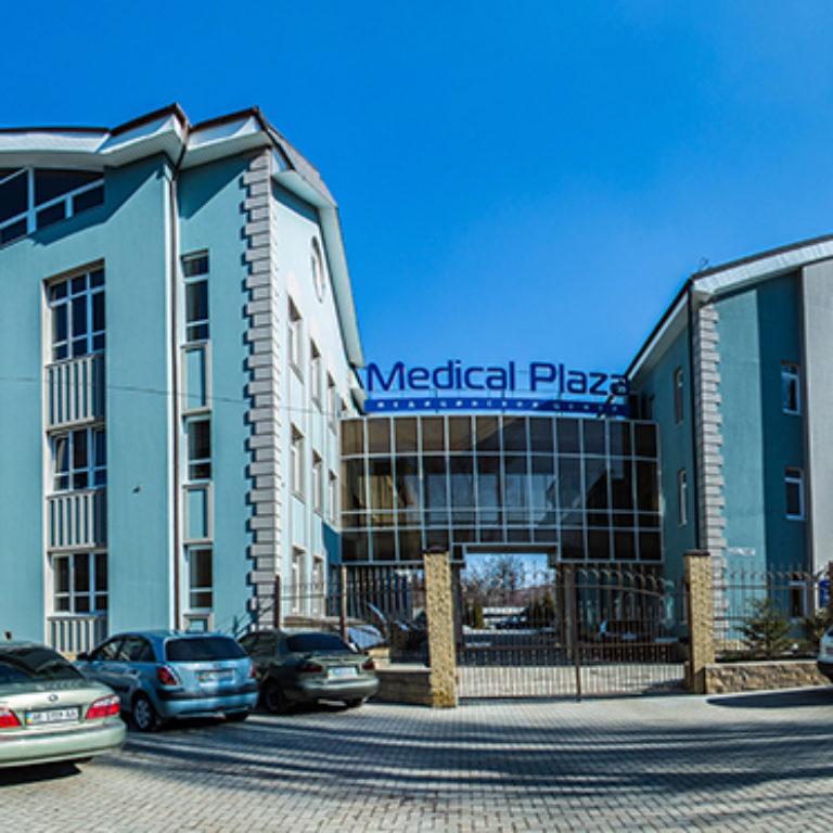 Медицинский центр «Medical Plaza»