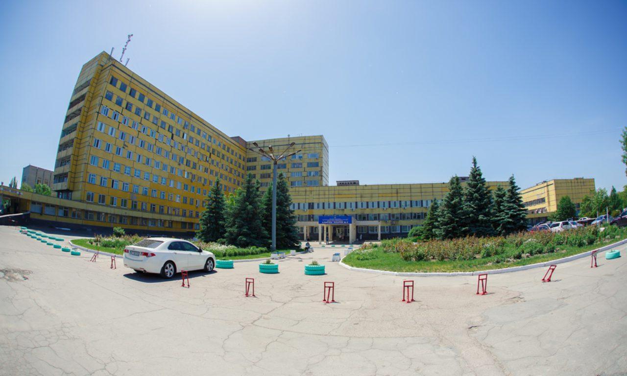 Днепропетровская многопрофильная клиническая больница № 4