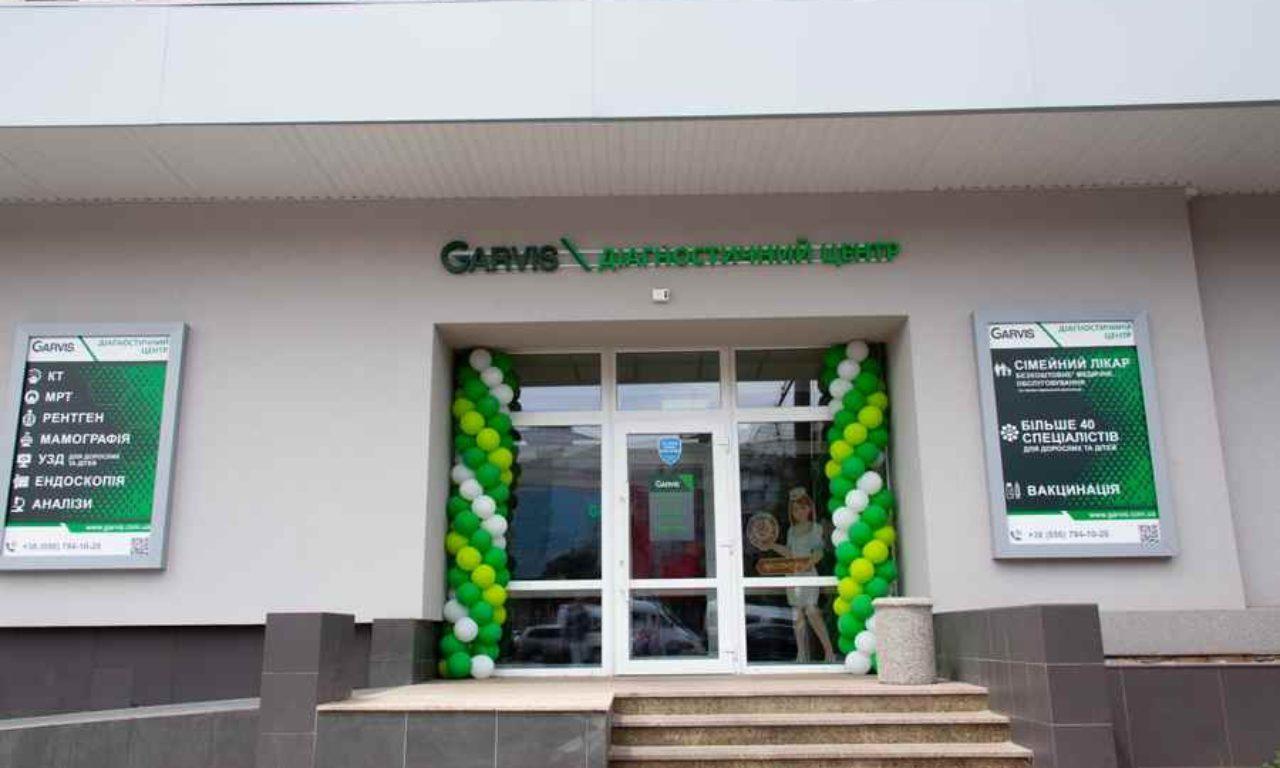 Диагностический центр «Garvis»